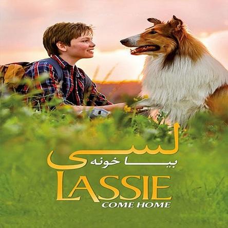 فیلم لسی بیا خونه - Lassie Come Home 2020