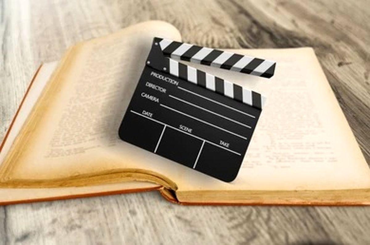 ۱۲ کتاب ایرانی که منبع اقتباس فیلم و سریال شدند
