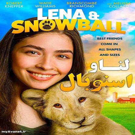 فیلم لنا و اسنوبال - Lena and Snowball 2021