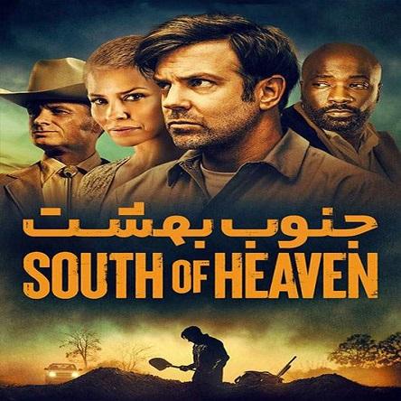 فیلم جنوب بهشت - South of Heaven 2021